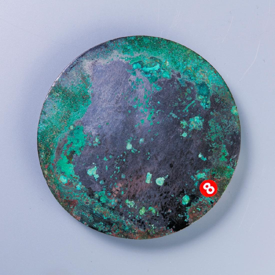 A Chinese Bronze Mirror - 2