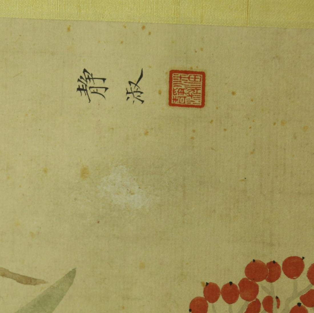 CHINESE SCROLL PAINTING OF FLOWER - 4