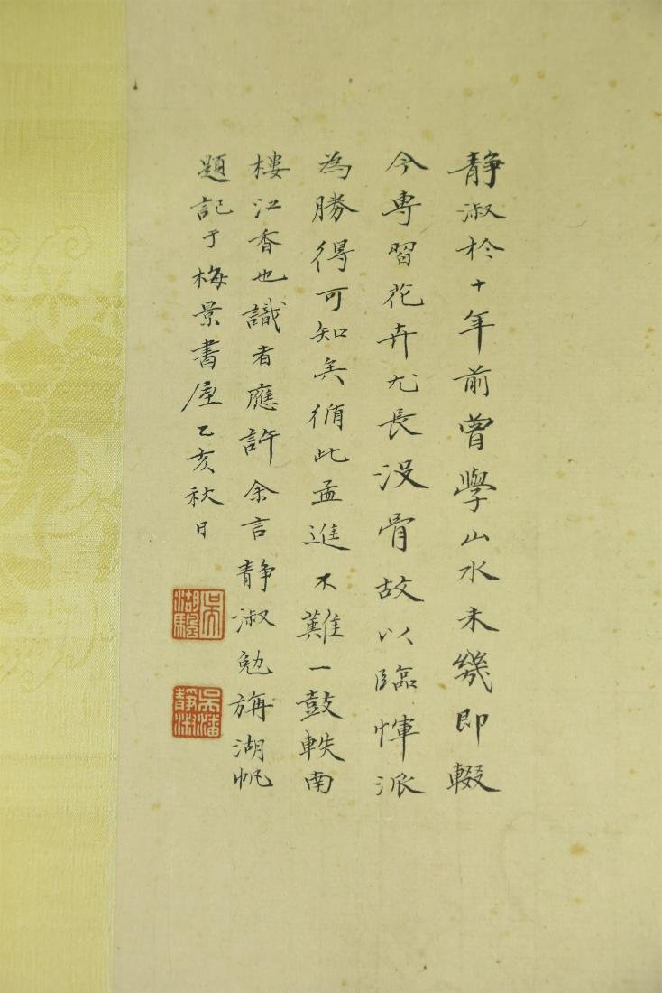 CHINESE SCROLL PAINTING OF FLOWER - 5