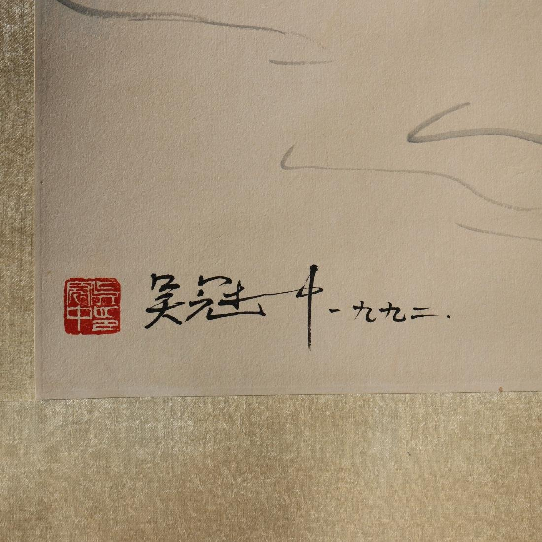 A Chinese Scroll Painting (Attributed to Wu Guanzhong) - 6