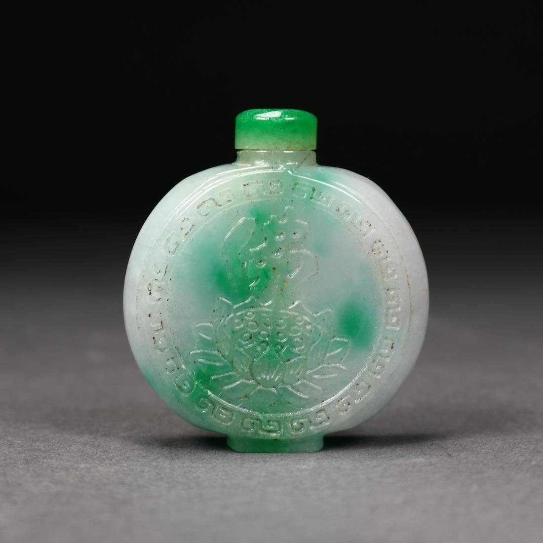 A Green and White Jade Snuff Bottle