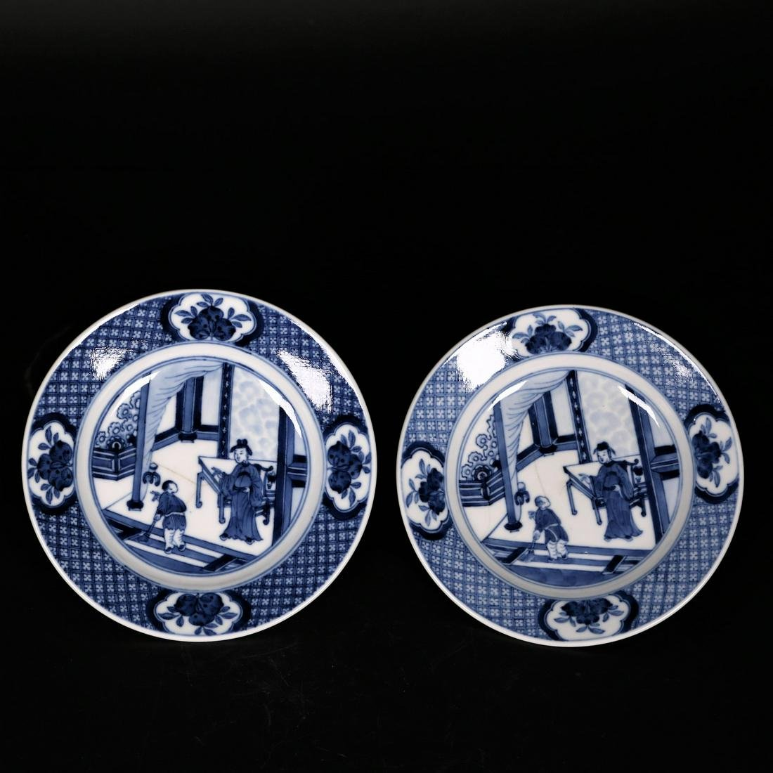 A Pair of Blue and White Antique Plates, Ming Dynasty