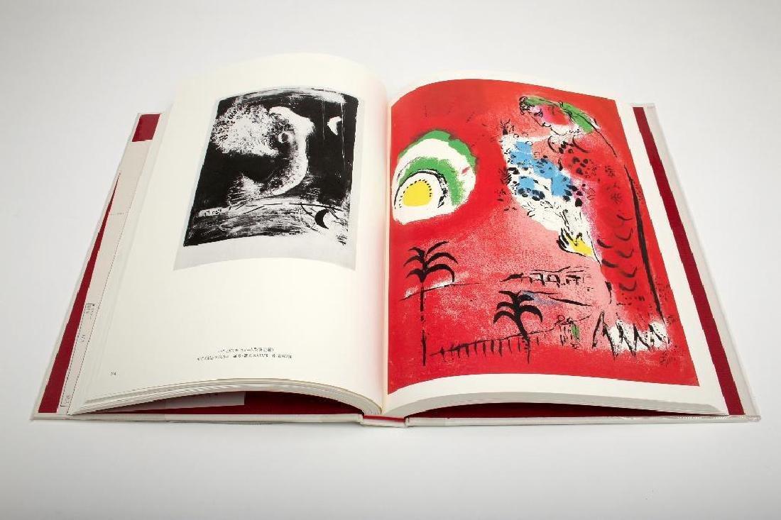 Publishers 2000 Chagall Lithographe 1-5, 1978 Japanese - 5