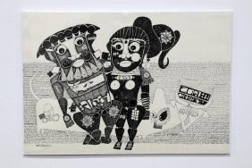 J. Sultan Ali (India) Original Ink Drawing, 1972