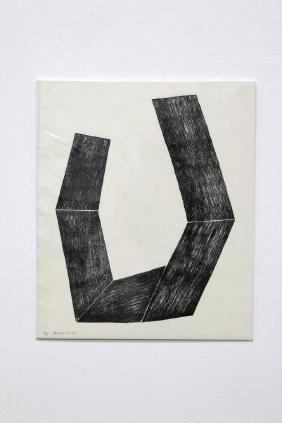 Hashmi Zarina (b. 1937) NY/India Hand Signed Print 1970