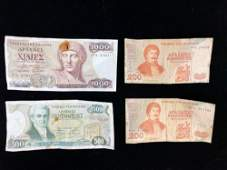 Lot of 4 Vintage Greece Banknotes Currency