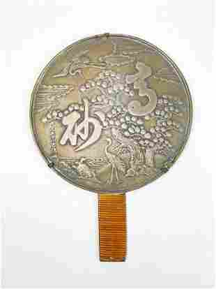 Japanese Bronze Hand Mirror (Late Meiji Period)