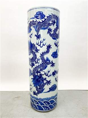 Very Large Blue China Cylindrical Dragon Vase