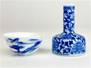 Lot of 2 Blue  Chinese Porcelain Bowl & Vase, Guangxu