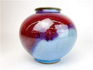 Unmarked Red, Teal Glazed Studio Pottery Ceramic Pot