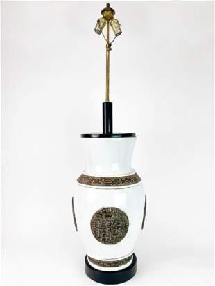 Large Asian Style Ceramic White Glaze Vintage Lamp