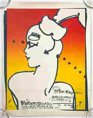 Peter Max Poster 1977 Muirhead Galleries Costa Mesa