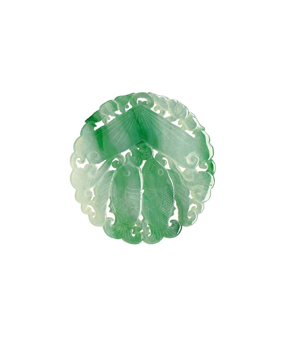 An Icy Jadeite Pendant 19th Century