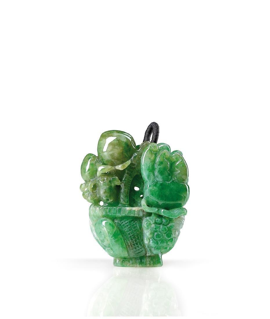 A Jadeite Pendant 19th Century