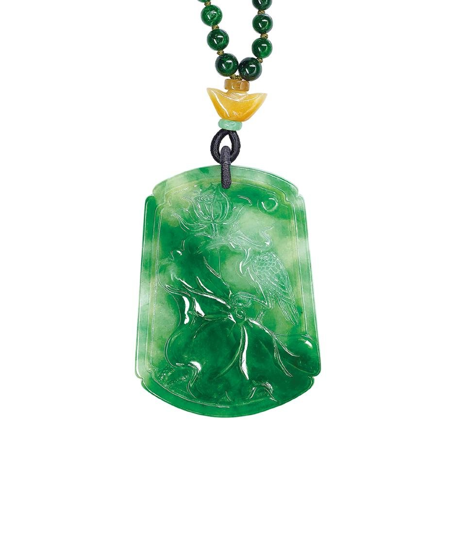 An Icy Jadeite 'Bamboo' Pendant with Yellow Jadeite and