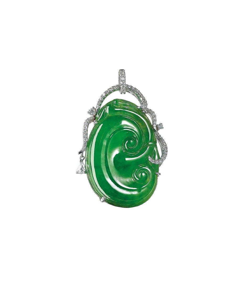 An Icy Jadeite and Diamond 'Ruyi' Pendant