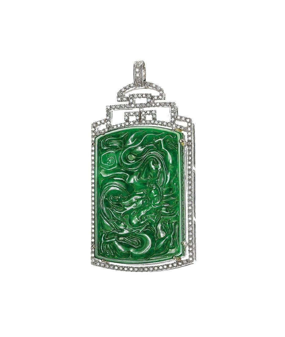A Jadeite and Diamond 'Dragon' Pendant
