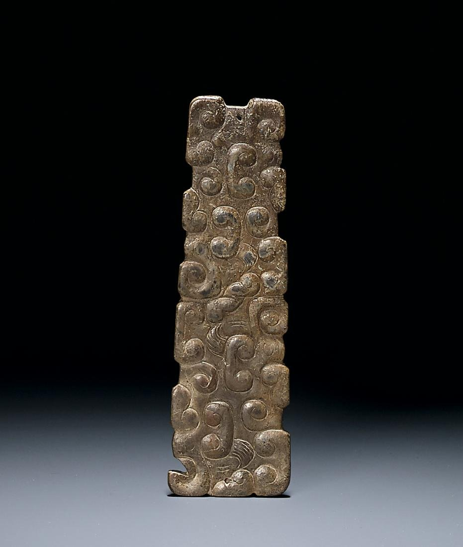 A Jade Bead Warring States Period