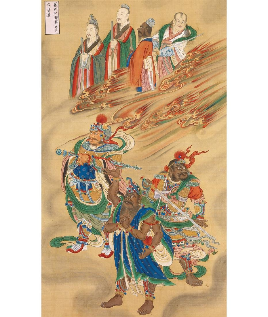 A Set of Six Water and Land Paintings Ming