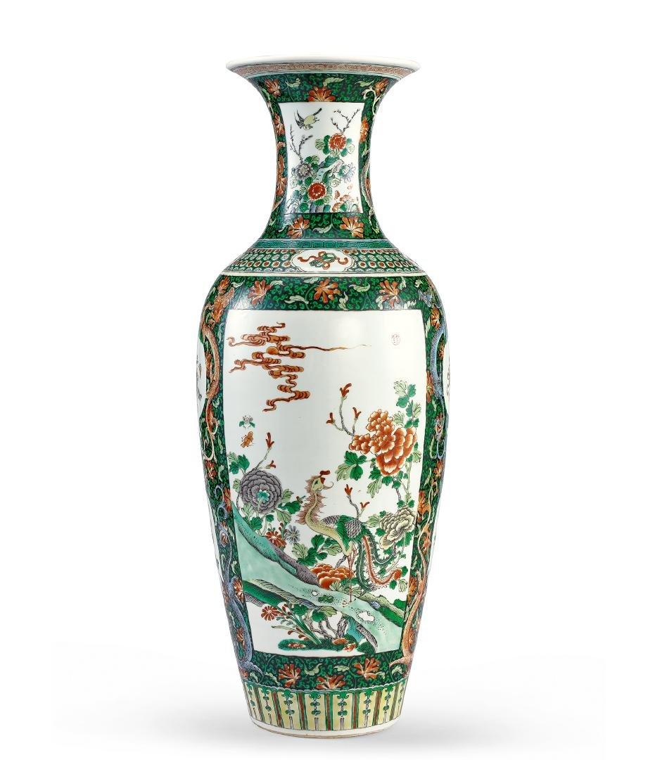 A Wucai 'Phoenix' Vase Qing Dynasty