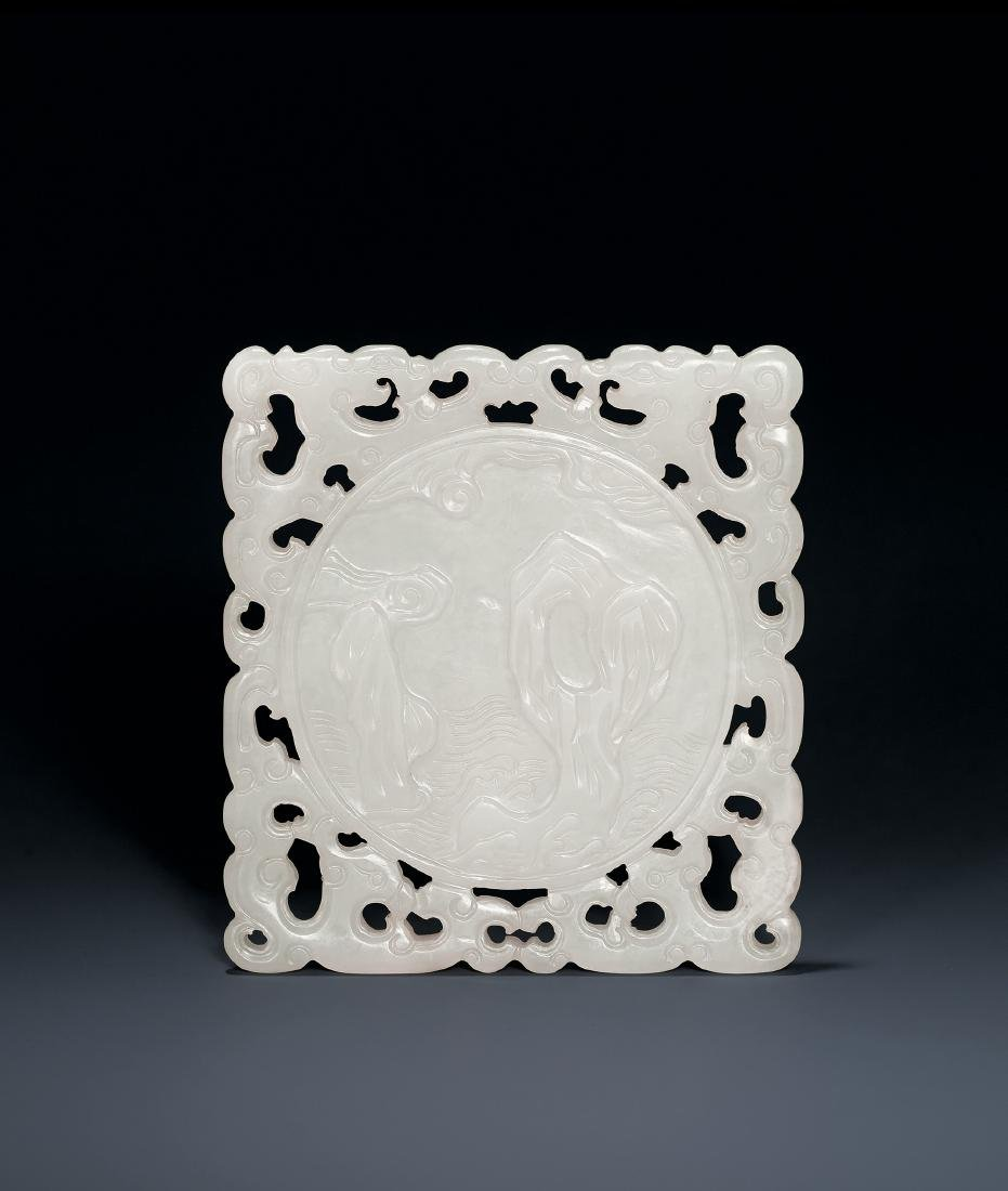A White Jade 'Landscape' Pendant Qing Dynasty