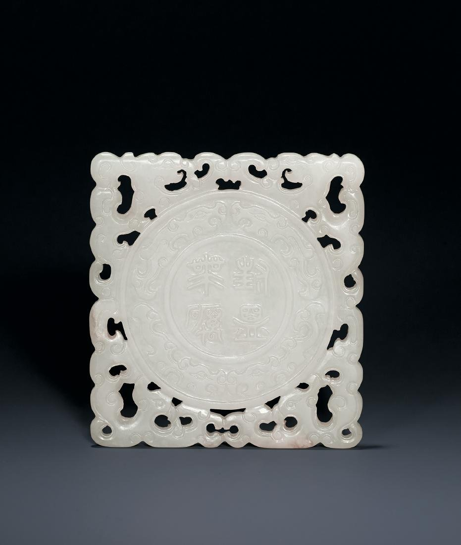 A White Jade 'Landscape' Pendant Qing Dynasty - 2