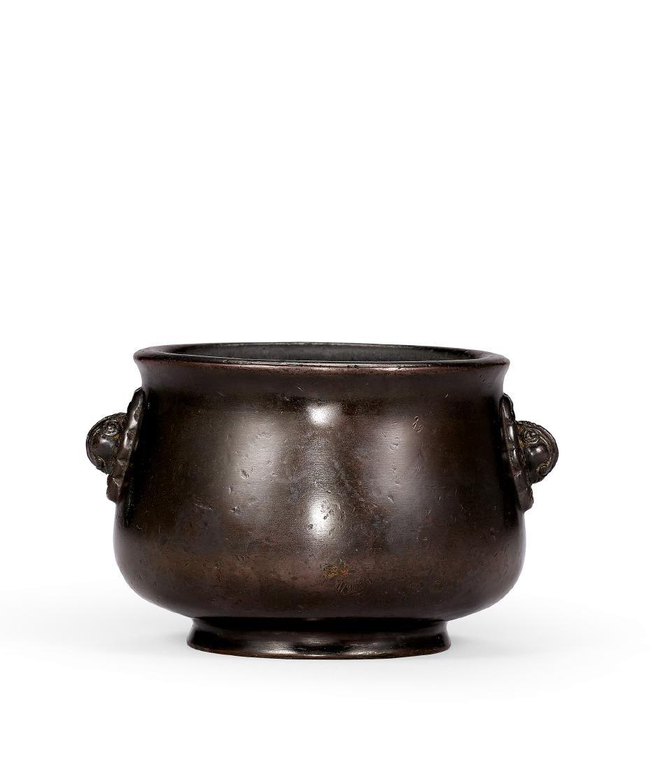 A Bronze Censer 17th Century