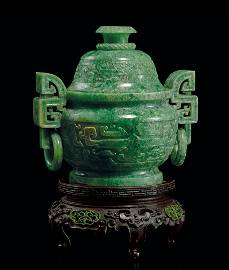 Jadeite Archaistic Censer And Cover With Original Wood