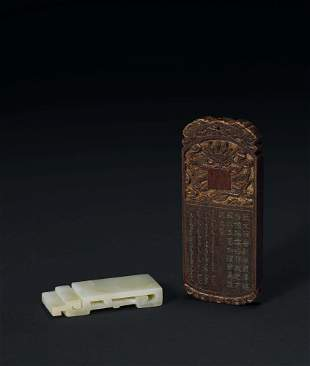 An Imperial Agarwood Emblem , With White Jade Stand,
