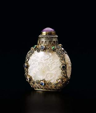 An Silver-And-Gem-Inlaid Agate Snuff Bottle, Qing