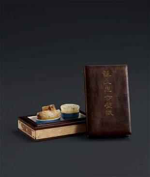 White Jade Sword Pommel & Sword Ornament, Song Dynasty