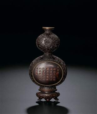 A Carved Zitan 'Imperial Poem' Double-Gourd-Shaped Wall