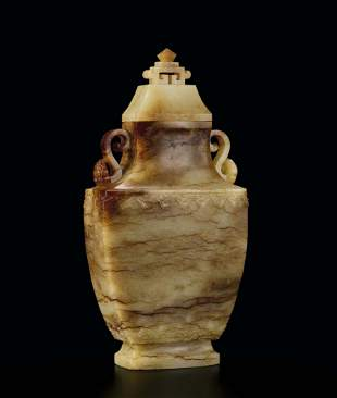 A Rare Yellow Jade Vase and Cover, Qing Dynasty