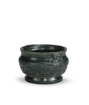 A Spinach-Green Jade 'Beast-Mask' Censer, Qing Dynasty