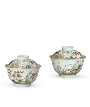 A Pair of Famille-Rose 'Floral' Bowls and Covers,