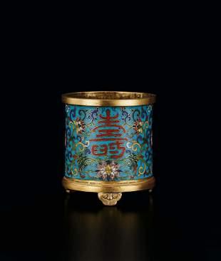 A Bronze Cloisonne Enamel 'Lotus' Tripod Censer, 18c.