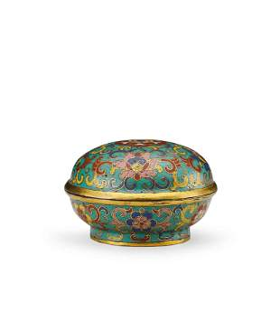 A Bronze Cloisonne Enamel 'Lotus' Box and Cover,