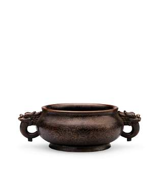A Silver-Inlaid Bronze Censer, Qing Dynasty