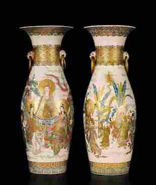 A Pair of Satsuma Vases, Edo/Meiji Period