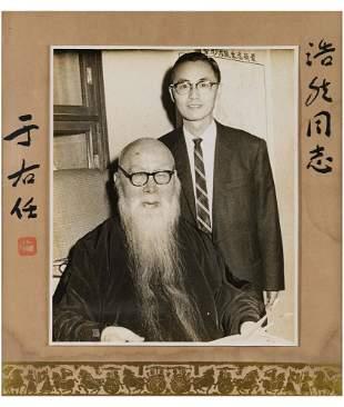 Yu You-Ren (1879-1964), Signature Photo By Yu You-Ren