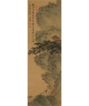 Pu Ru (1896-1963), Landscape