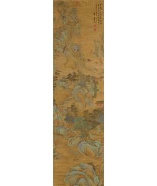 Attributed To Li Shi-Da, Landscape