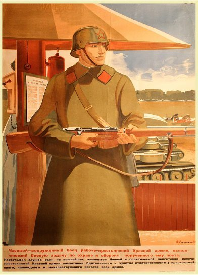 Kokorekin, A. Guard Duty Is One Of The Most... 1936
