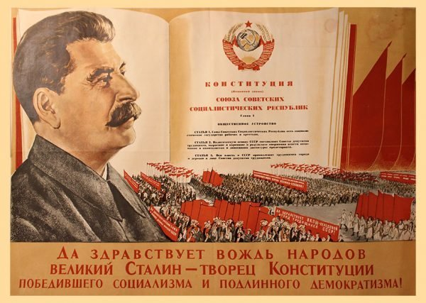 Elkin, V. Long Live The Leader Of The Peoples... 1938