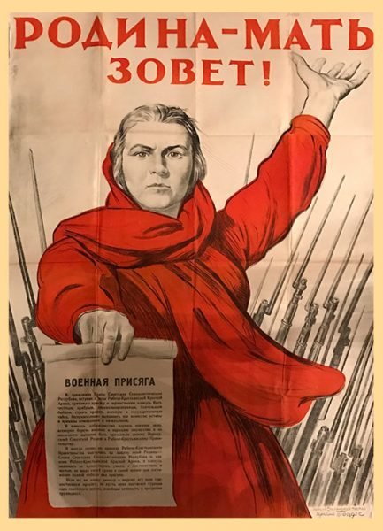 Toidze, I.  The Motherland Calls! 1941