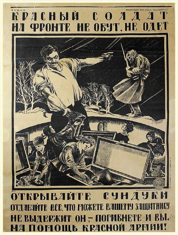 MOOR , D. OPEN YOUR COFFERS . . ., 1920