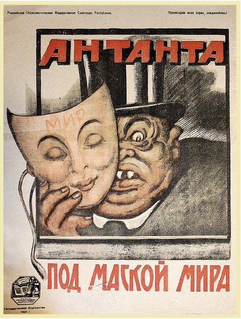 DENI, V. THE ENTENTE BEHIND THE MASK OF PEACE, 1920