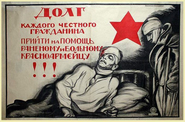 DENI, V.  HELPING WOUNDED AND SICK RED ARMY 1920
