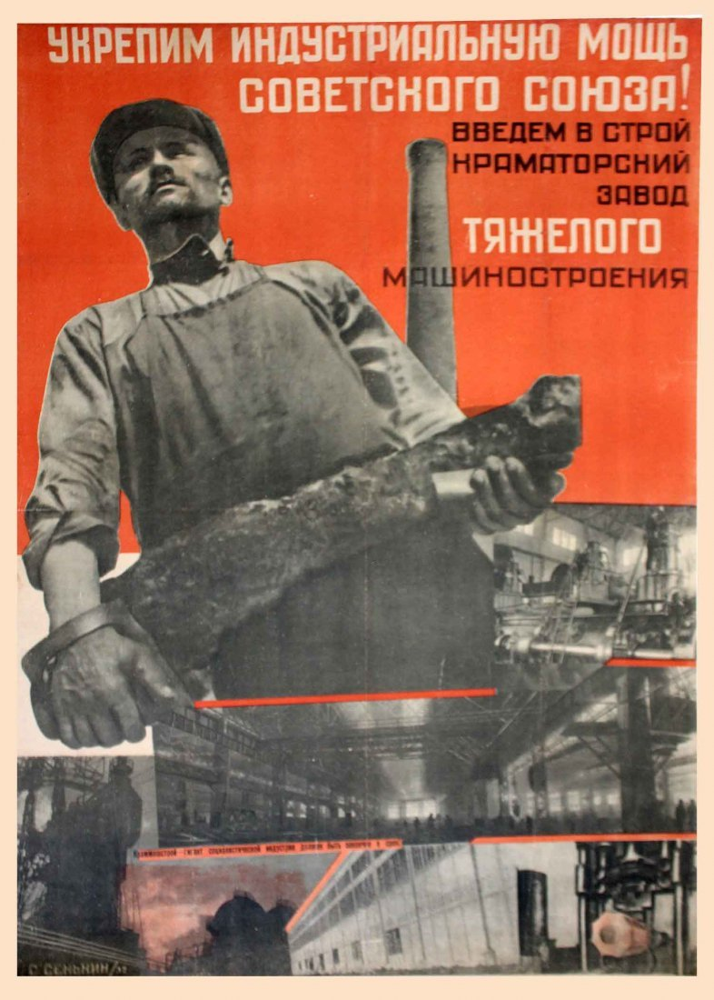 SENKIN, S. STRENGTHEN THE INDUSTRIAL POWER, 1932