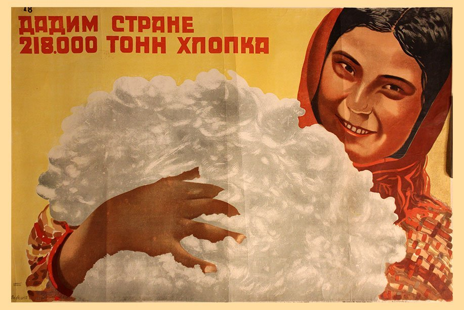 LEBESHEV, LET'S GIVE 218,000 TONS OF COTTON, 1936
